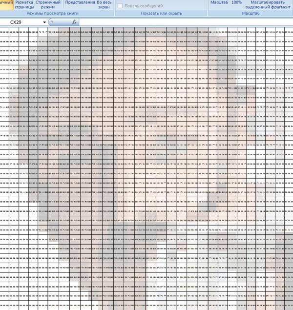 Пиксель это