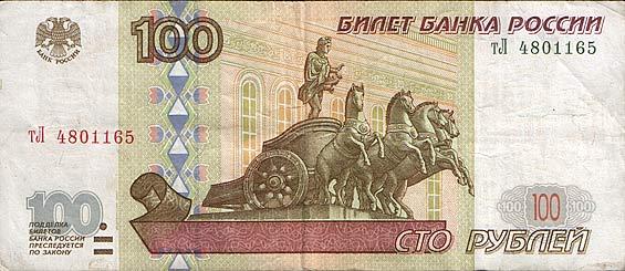 проверить свой монитор по изображению ...: igor-bon.narod.ru/index/kalibrovka/0-39